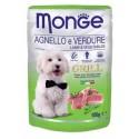 Monge Bocconcini con Agnello e Verdure