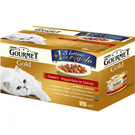 Gourmet Gold Multipack 3+1 Dadini In Salsa