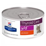 Hill's Prescription Diet Y/D Umido Gatto